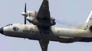 air force, ie malayalam