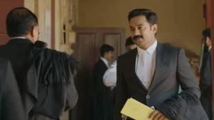 asif ali, Kakshi Amminippilla Trailer, ie malayalam