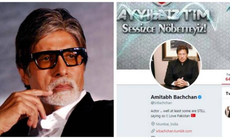 Amitabh Bachchan, അമിതാഭ് ബച്ചന്, Pakistan, പാക്കിസ്ഥാന് Hacked, ഹാക്കിങ്, Twitter, ട്വിറ്റര്, Bollywood, ബോളിവുഡ്