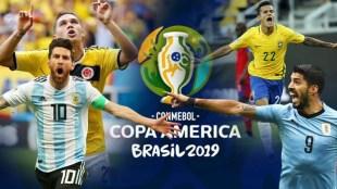 copa america 2019, copa america schedule, copa america 2019 schedule, copa america 2019 fixtures, copa america fixture 2019, 2019 copa america, copa america cup, argentina copa america, copa america fixture, copa america full match schdule, copa america 2019, copa america schedule, copa america, brazil, argentina, കോപ്പാ അമേരിക്ക, മത്സരക്രമം, football news, football, ഫുട്ബോൾ വാർത്ത, ഫുട്ബോൾ, ie malayalam, ഐഇ മലയാളം