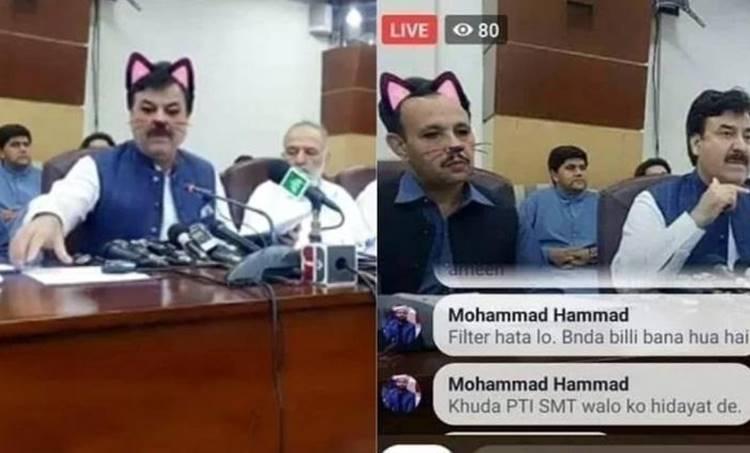 Pakistan, പാക്കിസ്ഥാന്, Facebook, ഫെയ്സ്ബുക്ക്, Live, ലൈവ്, Viral Video, വൈറല് വീഡയോ, Trolls, ട്രോളുകള്