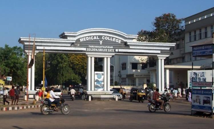 Trivandrum, തിരുവനന്തപുരം, Theft, മോഷണം, medical college, മെഡിക്കല് കോളേജ്, chain, മാല