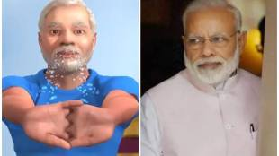 narendra modi, yoga day, ie malayalam