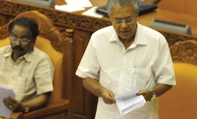 Sarfaesi Act, സര്ഫാസി നിയമം, Pinarayi Vijayan, പിണറായി വിജയന്, Kerala Assembly, നിയമസഭ, Farmers, കര്ഷകര്, ie malayalam Sarfesi Act issue, legal assembly, cm pinarayi vijayan, ramesh chennithala, banks