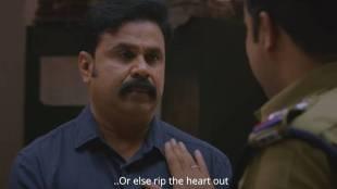 Dileep, ദിലീപ്, Anu Sithara, അനു സിതാര, Subharathri, ശുഭരാത്രി, Subharathri Teaser, ശുഭരാത്രി ടീസർ, Sidhique, Aju Varghese, Subharathri, Kodathi Samaksham Balan Vakkeel, Malayalam Film, Entertainment news, ദിലീപ്, അനു സിത്താര, സിദ്ദീഖ്, അജു വർഗീസ്, കോടതി സമക്ഷം ബാലൻ വക്കീൽ, ശുഭരാത്രി, മലയാളം സിനിമ, ഐ ഇ മലയാളം, iemalayalam
