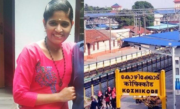 Missing, കാണാനില്ല, Girl, പെണ്കുട്ടി, Student, വിദ്യാര്ത്ഥിനി, Calicut, കോഴിക്കോട്, ernakulam, എറണാകുളം