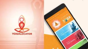 Ministry, Yoga Locator app, ie malayalam