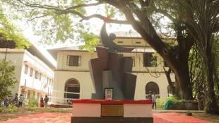 Abhimanyu Memorial, Maharajas College, ie malayalam