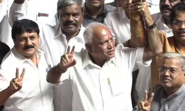 BS Yeddyurappa Karnataka Crisis Kumaraswamy Resigns