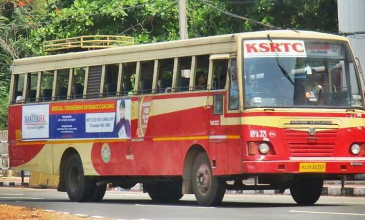 ksrtc, കെഎസ്ആർടിസി, economic package, സാമ്പത്തിക പാക്കേജ്, ie malayalam, ഐഇ മലയാളം