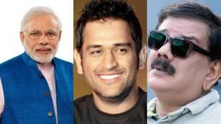 Priyadarshan, പ്രിയദര്ശന്, Narendra Modi, നരേന്ദ്ര മോദി, MS Dhoni, എംഎസ് ധോണി, World cup, cricket world cup, iemalayalam