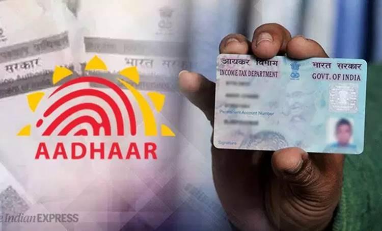 Aadhaar card, pan card, ie malayalam