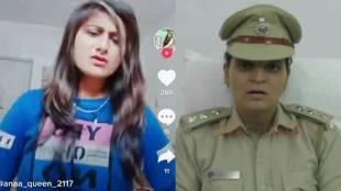 Police, പൊലീസ്, Suspended, സസ്പെന്ഷന്, gujarat, ഗുജറാത്ത്, tik tok video ടിക് ടോക്ക് വീഡിയോ