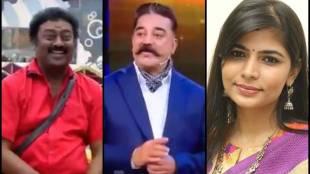Chinmayi Sripada, ചിന്മയി ശ്രീപദ, bigg boss 3, bigg boss, bigg boss tamil, bigg boss tamil 3 contestants, bigg boss tamil 3 contestants list, ബിഗ് ബോസ്, ബിഗ് ബോസ് 3, ബിഗ് ബോസ് റിയാലിറ്റി ഷോ, bigg boss 3, bigg boss tamil 3 live, ബിഗ് ബോസ് തമിഴ് സീസൺ 3, ബിഗ് ബോസ് തമിഴ്, bigg boss tamil season 3, bigg boss contestants, bigg boss tamil contestants, bigg boss tamil 3 live streaming. Bigg Boss Tamil contestants list, ബിഗ് ബോസ് തമിഴ് സീസൺ 3 മത്സരാർത്ഥികൾ, Kamal Haasan, കമൽഹാസൻ