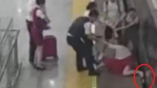 china women, viral video, ie malayalam