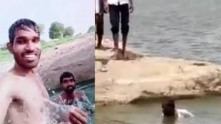 Drowned to death,ഒഴുക്കില് പെട്ട് മരിച്ചു, Hyderabad, ഹൈദരാബാദ്, tik tok, ടിക് ടോക്, viral video വൈറല് വീഡിയോ