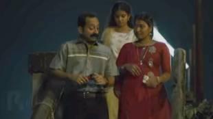 Kumbalangi Nights, Fahadh Faasil, ie malayalam