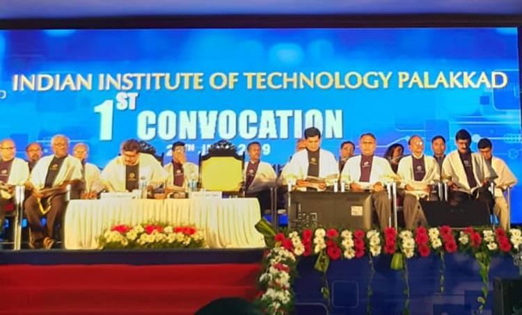 IIT,ഐഐടി, IIT Palakkad,ഐഐടി പാലക്കാട്, IIT Palakkad Convocation,ഐഐടി പാലക്കാട് ബിരുദദാനം, First Convocation IIT Palakad, ie malayalam,