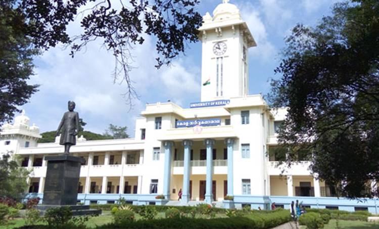 kerala university, ie malayalam