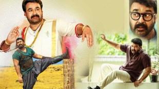 Mohanlal, മോഹൻലാൽ, Big Brother, ബിഗ് ബ്രദർ, Big Brother film, ബിഗ് ബ്രദർ സിനിമ, Siddique, സിദ്ദിഖ്, Malayalam films, Mohanlal latest photos, മോഹൻലാൽ പുതിയ ചിത്രങ്ങൾ