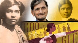Muthulakshmi Reddi, Google Doodle, ie malayalam