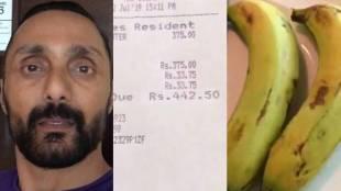 Rahul Bose, രാഹുല് ബോസ്, Banana,ബനാന, GST for Banana,പഴത്തിന് ജിഎസ്ടി, 442 for Two Banana, ie malayalam,