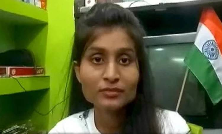 Bail, ജാമ്യം, Jharkhand, ജാര്ഖണ്ഡ്, woman, യുവതി, muslim, മുസ്ലിം, complaint , പരാതി