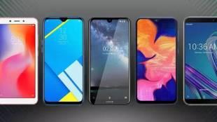 smartphone, ie malayalam