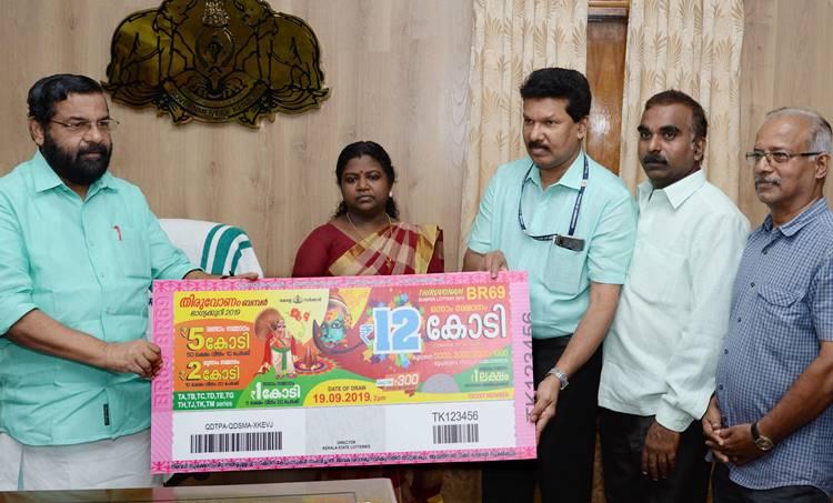 Thiruvonam Bumper, kerala lottery, ie malayalam