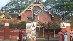 SFI, എസ്എഫ്ഐ, Kerala Police, കേരള പൊലീസ്, tvm university campus, യൂണിവേഴ്സിറ്റി ക്യാംപസ്, accused, പ്രതികള്, stabbing കത്തിക്കുത്ത്