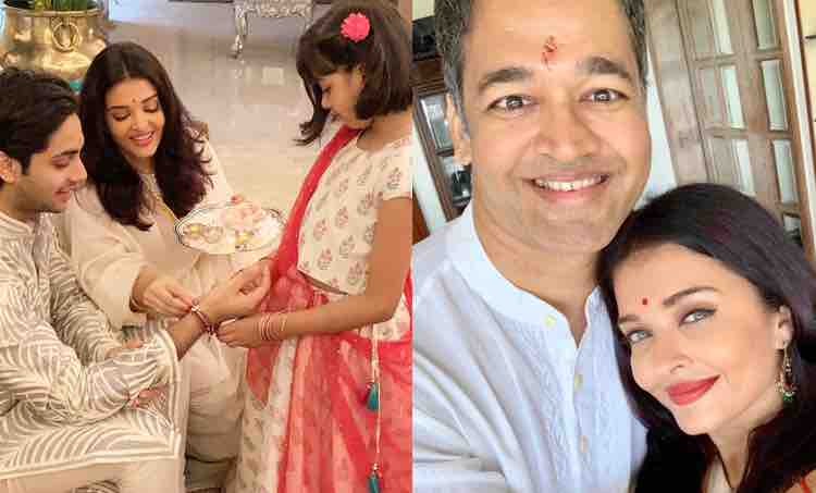 Aishwarya Rai Bachchan family, Aishwarya Rai Bachchan Rakshabandhan photos, Aishwarya Rai Bachchan instagram, ഐശ്വര്യ റായ്, ഐശ്വര്യ റായ് ഇൻസ്റ്റാഗ്രാം, ഐശ്വര്യ റായ് ചിത്രങ്ങൾ