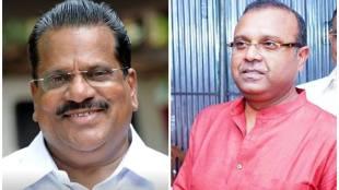 EP Jayarajan and Thushar