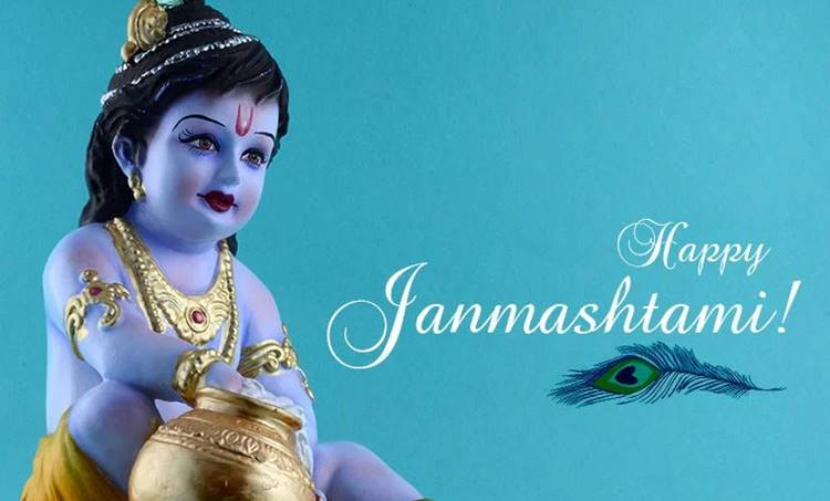 Sreekrishna Jayanthi, Sreekrishna Jayanthi 2020, Ashtami Rohini, janmashtami, janmashtami 2020, janmashtami images, krishna birthday, wishes janmashtami, Krishnashtami, SaatamAatham, Gokulashtami, Yadukulashtami, Srikrishna Jayanti, Sree Jayanti, wishes of janmashtami, happy janmashtami, krishna birthday, happy gokulashtami, happy janmashtami images, happy janmashtami images download, happy janmashtami images 2020, happy janmashtami gif pics, happy janmashtami sms, happy janmashtami quotes, janmashtami quotes, happy janmashtami photos, happy janmashtami pics, happy janmashtami wallpaper, happy janmashtami wallpapers, happy janmashtami wishes images, happy janmashtami wishes, happy janmashtami wishes sms, happy janmashtami pictures, ശ്രീകൃഷ്ണ ജന്മാഷ്ടമി, ശ്രീകൃഷ്ണജയന്തി