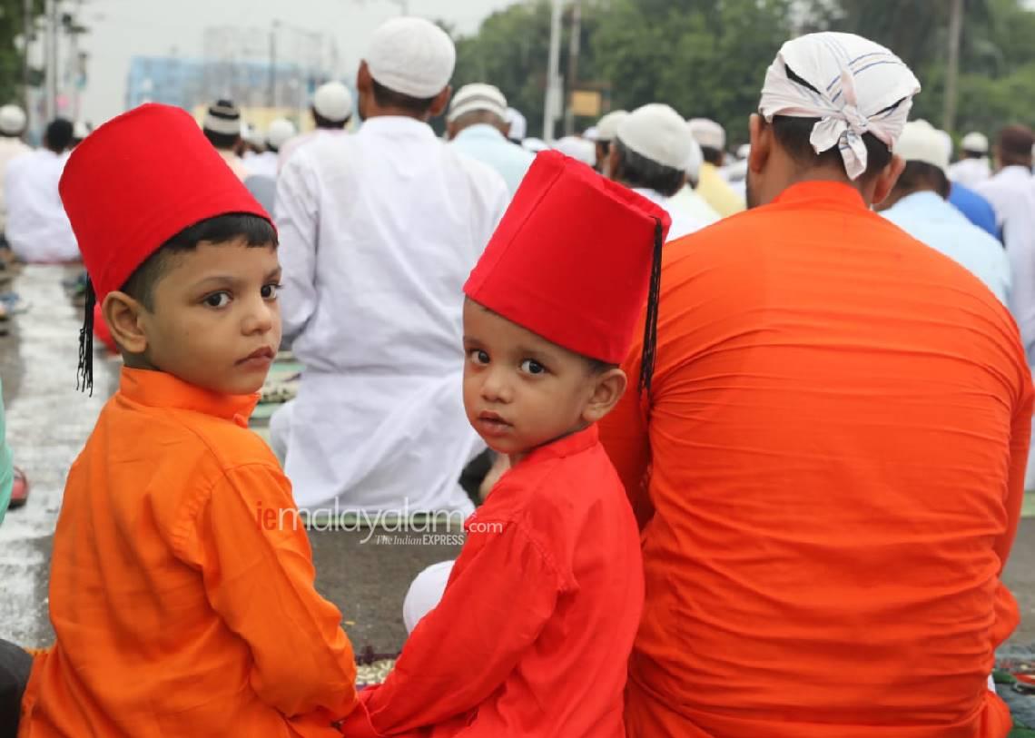 Namaz of Eid al-Adha, ie malayalam