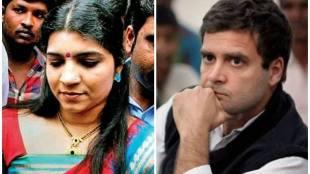 Saritha S Nair Rahul Gandhi Wayanadu Amethi