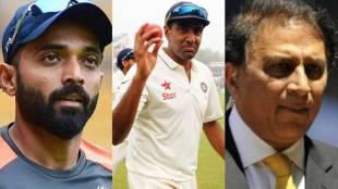 IND vs WI, India vs West Indies,ഇന്ത്യ വെസ്റ്റ് ഇന്ഡീസ്, R Aswin,ആർ അശ്വിന്, Sunil Gavaskar, സുനില് ഗവാസ്കർ,Ajinkya Rahane, ie malayalam,