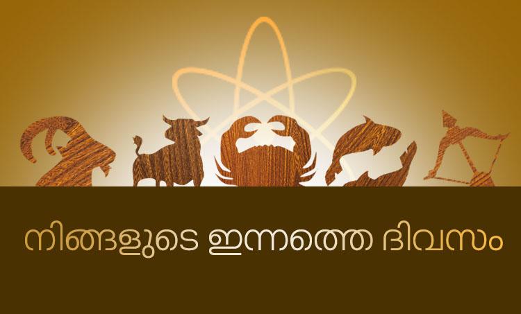 horoscope, astrology, horoscope today, ie malayalam