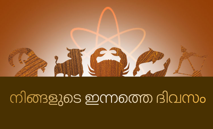 horoscope, astrology, horoscope today, ie malayalam