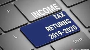 income tax, ആദായനികുതി, income tax department, ആദായനികുതി വകുപ്പ്, income tax returns, ആദായനികുതി റിട്ടേണ്, income tax return filing, ആദായനികുതി റിട്ടേണ് ഫയലിങ്, income tax return filing last date, ആദായനികുതി റിട്ടേണ് ഫയലിങ് അവസാന തിയതി, malayalam news, news malayalam, malayalam news, malayalam varthakal, മലയാളം വാര്ത്തകള്, today malayalam news, today news malayalam, todays malayalam news, malayalam today's news, ഇന്നത്തെ മലയാളം വാര്ത്തകള്, news in malayalam, വാര്ത്തകള് മലയാളത്തില്, kerala news headlines, കേരള വാര്ത്തകള്, latest news, പുതിയ വാര്ത്തകള്, katest malayalam news, പുതിയ മലയാളം വാര്ത്തകള്, indian express malayalam, ഇന്ത്യന് എക്സ്പ്രസ് മലയാളം, ie malayalam, ഐഇ മലയാളം