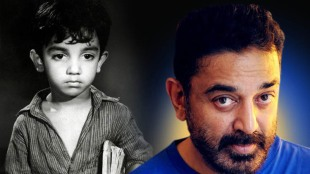 Kamal haasan, 61 years of kamalism, Kamal Haasan first film