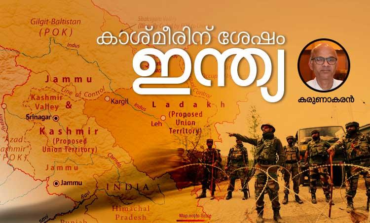 article 370, article 370 in kashmir, karunakaran, iemalayalam