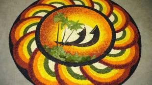 ഓണം 2020, ഓണം ചരിത്രം, ഓണം കുറിപ്പ്, ഓണം ഉപന്യാസം, ഓണം അന്നും ഇന്നും പ്രസംഗം, ഓണം ഐതിഹ്യം, ഓണം കഥ, ഓണം കവിത, ഓണം പഴംചൊല്ല്, ഓണം ബമ്പർ, onam 2020, onam 2020 kerala, onam festival significance, onam festival facts, onam festival celebration, onam important facts, things to know about onam, importance of onam, importance of onam in kerala, religious importance of onam, meaning and importance of onam, onam recipes, onam pokkalam desings