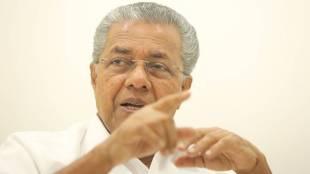 CM, Pinarayi Vijayan, മുഖ്യമന്ത്രി, പിണറായി വിജയൻ, CAB, citizen amendment bill, പൗരത്വ ബിൽ, ie malayalam, ഐഇ മലയാളം