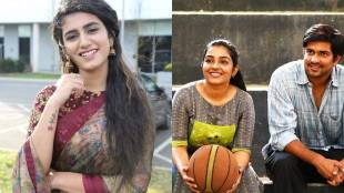 Priya Varrier, finals movie, ie malayalam