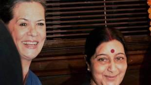 Sushma Swaraj, സുഷമ സ്വരാജ്, Sushma Swaraj dead, സുഷമ സ്വരാജ്, Sushma Swaraj funeral, Sushma Swaraj sonia gandhi, Sushma Swaraj Bellary, BJP, Sushma Swaraj Karnataka, Sushma Swaraj death, iemalayalam, ഐഇ മലയാളം