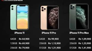 iphone 11, iphone 11 price in dubai, ഐഫോൺ11, ഐഫോൺ 11 വില, ആപ്പിൾ ഐഫോൺ പുതിയ മോഡൽ, iphone 11 price in us, iphone 11 price in india, iphone 11 pro in dubai price, iphone 11 in dubai price, iphone 11 in usa price, apple iphone price, apple iphone 11 price in india, apple iphone 11 price in dubai, apple iphone 11 price in us, iphone 11 specifications, iphone 11 features, iphone 11 dubai price, iphone 11 us price, Indian express Malayalam, ഇന്ത്യൻ എക്സ്പ്രസ് മലയാളം, IE Malayalam, ഐ ഇ മലയാളം