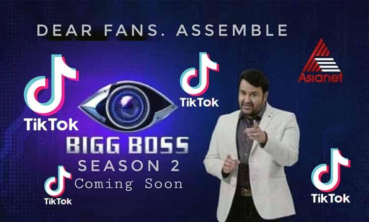 Bigg Boss Malayalam Season 2 Contestants, Bigg Boss Malayalam Season 2 Participants