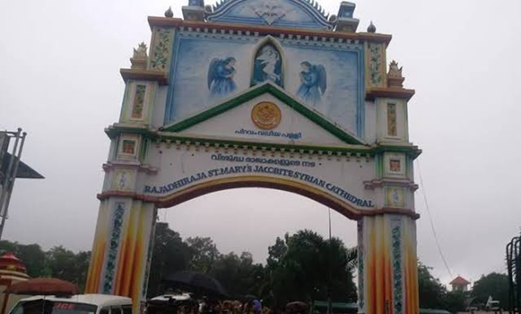 Piravom Church