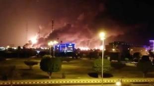 Saudi Drone Attack, oil price, iemalayalam