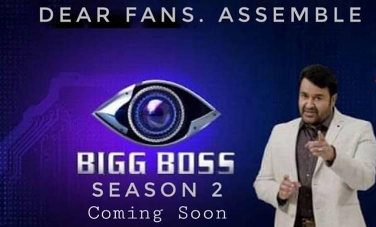 Big boss. ബിഗ് ബോസ്,Big Boss Malayalam Season 2, ബിഗ് ബോസ് മലയാളം സീസണ് 2,Big boss 2,ബിഗ് ബോസ് 2, Mohanalal Big Boss, Big Boss Malayalam Contestants, ie malayalam,